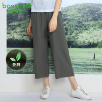 Casual pants 24 25 26 27 28 29 30 Spring of 2019 trousers Wide leg pants Natural waist commute routine 25-29 years old 31% (inclusive) - 50% (inclusive) Bossini / Bao Shilong Simplicity pocket Same model in shopping mall (sold online and offline)