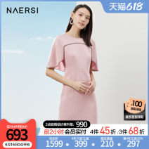 Dress Simplicity Triacetate 76.10% polyester 23.9% Same model in shopping malls (both online and offline) Middle-skirt Short sleeve commute Crew neck middle-waisted Solid color Spring 2021 zipper 30% and below One pace skirt Bat sleeve 35-39 years old polyester fiber Type H NF03617A1 Naersi / nals