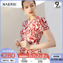 Dress Summer 2020 Medium red 38/M 40/L 42/XL 44/XXL 46/XXXL Mid length dress singleton  Short sleeve commute V-neck middle-waisted Abstract pattern zipper A-line skirt routine 35-39 years old Type X Naersi / nals lady NF03353A5 More than 95% polyester fiber Polyester 98.9% others 1.1%