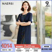 Dress Summer 2021 38/M 40/L 42/XL 44/XXL 46/XXXL Mid length dress singleton  Short sleeve commute Crew neck middle-waisted other zipper routine 35-39 years old Naersi / nals Simplicity More than 95% other polyester fiber Polyester 100% Same model in shopping mall (sold online and offline)