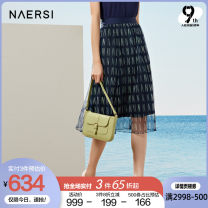 skirt Summer 2021 38/M 40/L 42/XL 44/XXL 46/XXXL Dark cyan Middle-skirt commute Natural waist other letter Type A 35-39 years old NW00739Q More than 95% other Naersi / nals polyester fiber Simplicity Polyester 100% Same model in shopping mall (sold online and offline)