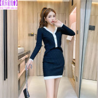 Fashion suit Spring 2021 S,M,L White, black 25-35 years old 96% and above polyester fiber