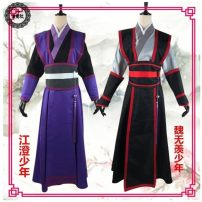 Cosplay men's wear Other men's wear goods in stock Other Over 14 years old Grandmaster clothes, Wei Wuxian, Jiang Chengjia shoes, Wei Wuxian Jia shoes, Jiang Cheng, Jiang Yanli cos clothes, blue forgetting machine, blue forgetting machine comic S,M,L,XL,XXL
