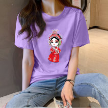 T-shirt White, pink, black, red, green, taro purple M,L,XL,2XL,3XL,4XL,5XL Summer 2020 Short sleeve Crew neck easy Regular routine cotton 96% and above 18-24 years old Other / other
