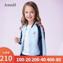 Jacket / leather Annil / anel female B144 ice water blue, P062 retro powder 110cm,120cm,130cm,140cm,150cm,160cm,170cm other spring and autumn routine nothing Zipper shirt There are models in the real shooting EG915102 Crew neck Class C Polyester 100%
