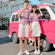 T-shirt Youth fashion Purple (male T-shirt) Purple (female long T-shirt) Purple (male set) Purple (female set) routine S M L XL 2XL 3XL hammerman  Short sleeve Crew neck standard daily summer HM8807-X Cotton 95% other 5% Couples dress routine tide Spring 2020 Alphanumeric printing Creative interest