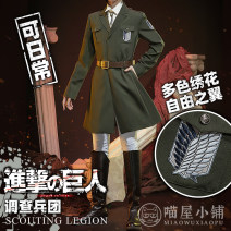 Cosplay men's wear suit Pre sale Meow house shop Over 14 years old Movies Chinese Mainland [deposit] need to make up the balance