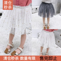skirt The recommended height is about 80cm for size 80, 90cm for Size 90, 100cm for size 100, 110cm for Size 110, 120cm for Size 120 and 130cm for Size 130 White, dark grey Other / other female Other 100% spring and autumn skirt princess other other