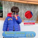 Cotton padded jacket neutral No detachable cap other A Xiaoxuan Plush Zipper shirt leisure time There are models in the real shooting other 12 months, 18 months, 2 years old, 3 years old, 4 years old, 5 years old, 6 years old, 7 years old, 8 years old