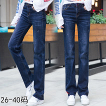 Jeans Autumn of 2018 navy blue 26, 27, 28, 29, 30, 31, 32, 33, 34, 36, 38, 40 trousers High waist Straight pants routine 25-29 years old Old button, wash, wash, make zipper Cotton elastic denim Dark color