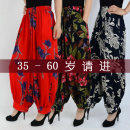 Middle aged and old women's wear Summer 2020, spring 2020 ethnic style trousers easy singleton  Broken flowers 40-49 years old thin Other / other pocket cotton trousers 251g / m ^ 2 (including) - 300g / m ^ 2 (including)
