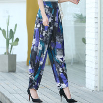 Middle aged and old women's wear Spring 2021, summer 2021 fashion trousers easy singleton  Decor thin Other / other 7 / 9 pants