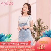 Dress Summer 2020 Light blue S,M,L,XL Short skirt singleton  Sleeveless commute other middle-waisted Solid color Single breasted straps 18-24 years old Type A Ailian Simplicity Strap, button 1825TJ75A757 More than 95% other cotton