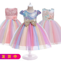 Dress female Other / other The recommended height is 85-92cm for size 100, 93-102cm for Size 110, 103-110cm for Size 120, 110-118cm for Size 130, 119-125cm for size 140 and 126-135cm for size 150 Other 100% No season Europe and America Short sleeve Cartoon animation other Pleats Class B