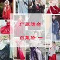 Hanfu 51% (inclusive) - 70% (inclusive) Summer 2021 S,M,L,XL polyester fiber