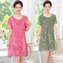 Middle aged and old women's wear Summer of 2019 Green, rose XL [recommended 95-110 kg], 2XL [recommended 110-125 kg], 3XL [recommended 125-140 kg], 4XL [recommended 140-155 kg] fashion Dress Self cultivation singleton  other 40-49 years old Socket moderate Crew neck routine New European clothes other