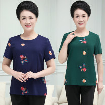 Middle aged and old women's wear Summer of 2019 Navy, red, green XL [recommended 95-110 kg], 2XL [recommended 110-125 kg], 3XL [recommended 125-140 kg], 4XL [recommended 140-155 kg] fashion T-shirt Self cultivation singleton  other 40-49 years old Socket moderate Crew neck routine routine Embroidery