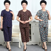Middle aged and old women's wear Summer 2020 leisure time suit Straight cylinder Two piece set Decor Over 60 years old Cardigan thin other routine routine New European clothes pocket Polyester, cotton 51% (inclusive) - 70% (inclusive)