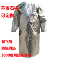 Protective clothing Full of goods adult 0.6kg 0.03 Chinese Mainland For both men and women Linyi City Shandong Province routine routine Four seasons XXXL have more cash than can be accounted for Outdoor work