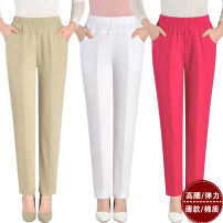 Casual pants White, black, gray, ginger, rose red, off white, bean green XL 2-2-3 waist, 2XL 2-4-2-6 waist, 3XL 2-7-2-9 waist, 4XL 3-3-3-2 waist Summer 2021 Ninth pants Straight pants High waist Versatile Thin money 91% (inclusive) - 95% (inclusive) Other / other cotton cotton