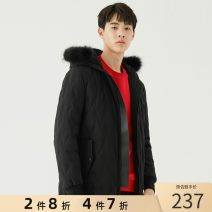 Down Jackets black GXG White duck down 165/S,170/M,175/L,180/XL,185/XXL,190/XXXL Fashion City Other leisure have more cash than can be accounted for GA111683G