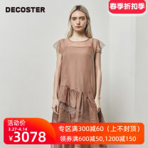 Dress Summer 2020 Beige 36/S 38/M 40/L longuette singleton  Short sleeve commute Crew neck Loose waist Solid color Socket other Flying sleeve Others 30-34 years old Decoster / Deshi lady 8F192063312 More than 95% silk Mulberry silk 100% Same model in shopping mall (sold online and offline)