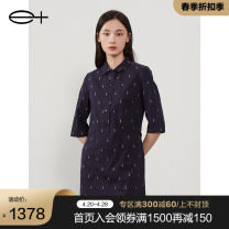 Dress Spring 2021 Navy Blue 36 38 40 42 longuette singleton  Long sleeves commute Polo collar middle-waisted Broken flowers Single breasted A-line skirt routine 25-29 years old Type H Yijia e + printing DM913125059 More than 95% cotton Cotton 100% Same model in shopping mall (sold online and offline)