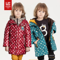 Down Jackets 110cm suggested baby height 95-100cm 120cm suggested baby height 105-110cm 130cm suggested baby height 115-120cm 140cm suggested baby height 125-130cm 80% White duck down Child male Webster Sea blue orange yellow-6114 (Cap gray yellow random hair) army green-06 coral red-10 polyester
