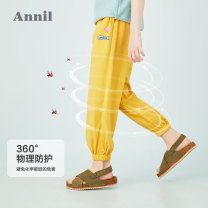 trousers Annil / anel female 110cm,120cm,130cm,140cm,150cm,160cm,170cm White green flower, ice water blue, cotton candy purple, candy yellow, yellow blue flower, blue pink flower, new mint green, new royal blue spring and autumn trousers leisure time There are models in the real shooting Leggings