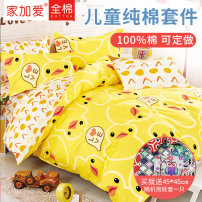 Bedding Set / four piece set / multi piece set cotton Quilting Cartoon animation 128x68 Jejoai / jiajiaai cotton 4 pieces 40 1.0m (3.3 ft) bed, 1.2m (4 ft) bed, 1.35M (4.5 ft) bed, 1.5m (5 ft) bed, 1.8m (6 ft) bed Sheet type, fitted sheet type, bed skirt type Qualified products Cartoon style 100%