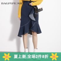skirt Spring 2020 XS,S,M,L,XL,2XL Dark blue Mid length dress High waist A-line skirt Type A 25-29 years old 71% (inclusive) - 80% (inclusive) Bagpipe / bagpipe cotton