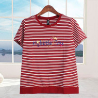 Middle aged and old women's wear Summer 2020 leisure time T-shirt easy singleton  stripe 50-59 years old Socket moderate Crew neck routine routine Embroidery cotton 96% and above Short sleeve Cotton 96% and above 161g / m ^ 2 (including) - 180g / m ^ 2 (including)