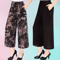 Middle aged and old women's wear Summer 2020 Black, 1, 2, 3, 5, 6, 7, 8# XL,XXL,3XL,4XL fashion trousers easy singleton  Decor 50-59 years old thin Other / other pocket Chiffon 91% (inclusive) - 95% (inclusive) 7 / 9 pants