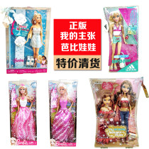 Doll / accessories Ordinary doll Three years old, four years old, five years old, six years old, seven years old, eight years old, nine years old other