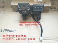 Motorcycle instrument Zongshen Zs200gy / lzx200gy-2 instrument assembly ZS200GY/LZX200GY-2 Odometer tachometer code meter Zongshen