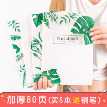 Notebook / Notepad Other / other Thread binding Others CXB180519 Writing conference Student white collar