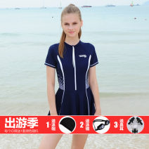 one piece  Jinhong M,L,XL,XXL dark blue , Navy blue value package (1) , Navy blue value package (2) , Navy blue value package (3) , Navy blue value package (4) Skirt one piece With chest pad without steel support Nylon, spandex, polyester, others female Short sleeve Casual swimsuit other