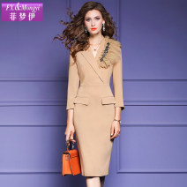 Dress Spring 2021 Red black Khaki S M L XL 2XL 3XL Mid length dress singleton  Nine point sleeve commute tailored collar High waist Solid color zipper One pace skirt routine 30-34 years old Type H FX.&Mongyi Ol style Pocket button bead zipper F20DL35107 More than 95% polyester fiber