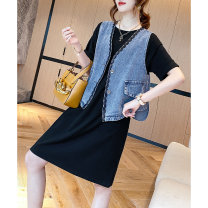 Dress Summer 2021 M, L Middle-skirt Two piece set Short sleeve commute Crew neck Loose waist Solid color Socket other routine Others 35-39 years old Type H Clothing music Korean version Sequins, buttons More than 95% other cotton