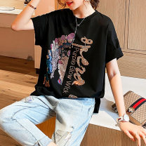 T-shirt Black, white, yellow Average size Summer 2021 Short sleeve Crew neck easy Regular raglan sleeve commute cotton 96% and above 30-39 years old Korean version Clothing music A1065 Diamond inlay