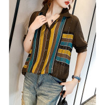 shirt Coffee, dark night M, L Spring 2021 cotton 51% (inclusive) - 70% (inclusive) Long sleeves commute Regular square neck Single row multi button routine stripe 35-39 years old Clothing music Korean version A2970 Diamond, stitching, button