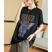 T-shirt Dark night, purple pink Average size Summer 2021 Short sleeve Crew neck easy Regular raglan sleeve commute cotton 96% and above 30-39 years old Korean version originality Cartoon, animation, letters Clothing music A3011 Printed with diamond