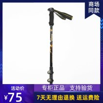 Climbing Stick / walking stick China Toread / Pathfinder other other aluminium alloy other yes 66-135cm Straight grip Black, deep blue, lava red Hiking, mountaineering Spring 2020 TEKI80601 male