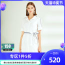Dress Spring 2020 white S M L XL Middle-skirt singleton  Short sleeve commute Polo collar High waist Solid color Single breasted other routine 35-39 years old Type H CADIDL Ol style Lace up button 71% (inclusive) - 80% (inclusive) Wool cotton Same model in shopping mall (sold online and offline)