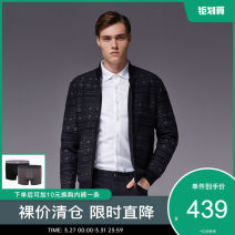Jacket K-boxing / powerba Fashion City dark grey 160,165,170,175,180,185,190,195,200 thick Self cultivation go to work autumn Long sleeves Wear out youth routine