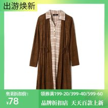 Fashion suit Spring 2021 L,M,S,XS,XL,6XL,2XL,4XL,5XL,3XL,F caramel 25-35 years old 9 Charms 9m