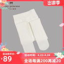 trousers Annie Princess female white spring and autumn trousers lady No model Leggings Leather belt middle-waisted blending Don't open the crotch Class A 2, 3, 4, 5, 6, 7, 8, 9, 10, 11