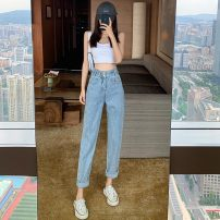 Jeans Spring 2021 blue S,M,L trousers High waist Haren pants 18-24 years old