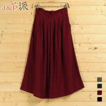 skirt Spring of 2019 Average size longuette commute Natural waist A-line skirt Solid color Type A 51% (inclusive) - 70% (inclusive) other JP Vernet / JP Vernet hemp Folds, pockets literature