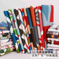 Fabric / fabric / handmade DIY fabric blending Loose shear rice Geometric pattern printing and dyeing Other hand-made DIY fabrics Japan and South Korea Cappuccino life Museum